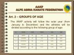 aakf alpe adria karate federation12