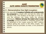 aakf alpe adria karate federation33