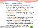 renal failure in myeloma