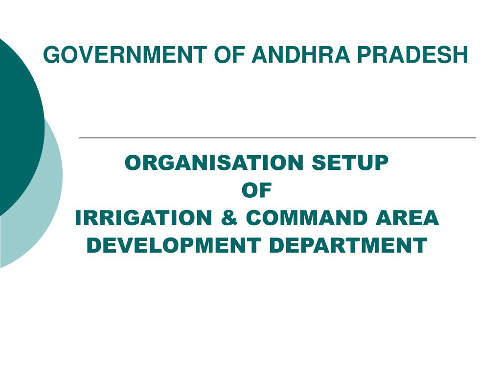 government of andhra pradesh l.
