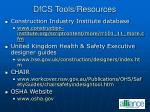 dfcs tools resources