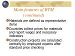 main features of rtm continued