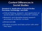 content differences in social studies21