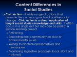 content differences in social studies23