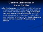content differences in social studies24
