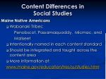 content differences in social studies25