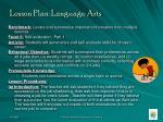 lesson plan language arts
