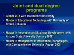joint and dual degree programs