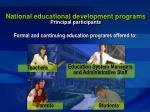 national educational development programs principal participants