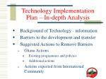 technology implementation plan in depth analysis