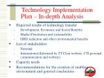 technology implementation plan in depth analysis17