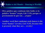 bailar es del mundo dancing is worldly26