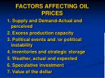 factors affecting oil prices