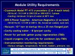 module utility requirements