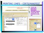 printing 1348 s certs manifest10