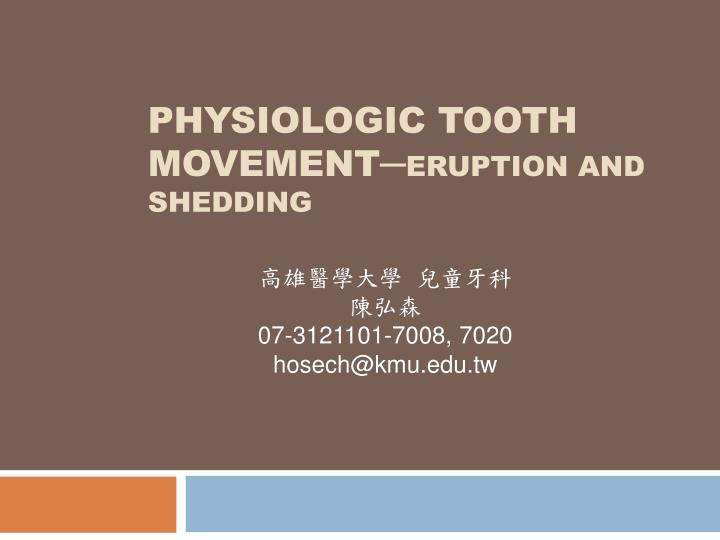 physiologic tooth movement eruption and shedding n.