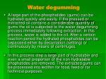 water degumming
