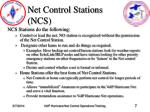 net control stations ncs
