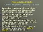 research study skills online telephone directory te 359l