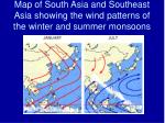 map of south asia and southeast asia showing the wind patterns of the winter and summer monsoons