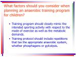what factors should you consider when planning an anaerobic training program for children