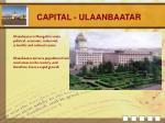 capital ulaanbaatar
