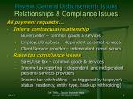 review general disbursements issues relationships compliance issues