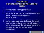 tata kelola departemen pendidikan nasional 2004