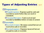 types of adjusting entries key