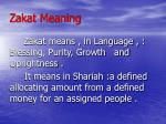 zakat meaning