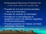 archaeological resources protection act 16 usc section 470aa 1979 amended 1988