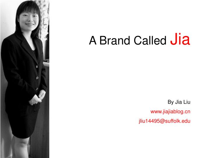 A Brand Called