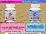 cold cough supplement