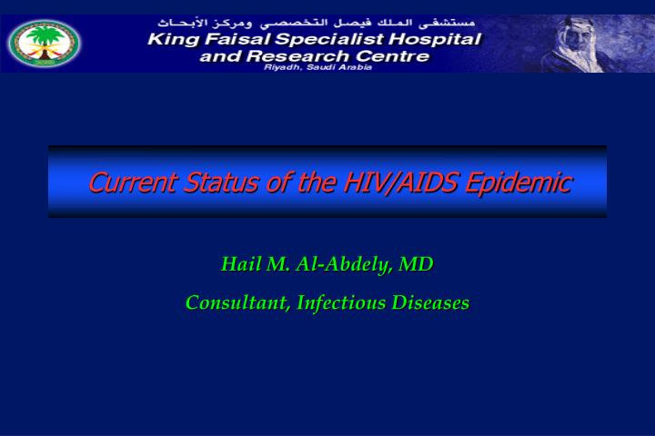 current status of the hiv aids epidemic n.