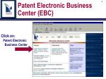 patent electronic business center ebc4