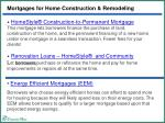 mortgages for home construction remodeling