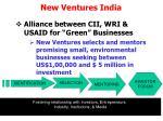 new ventures india
