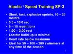 alactic speed training sp 3