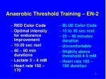anaerobic threshold training en 2