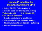lactate production for distance swimmers sp 2