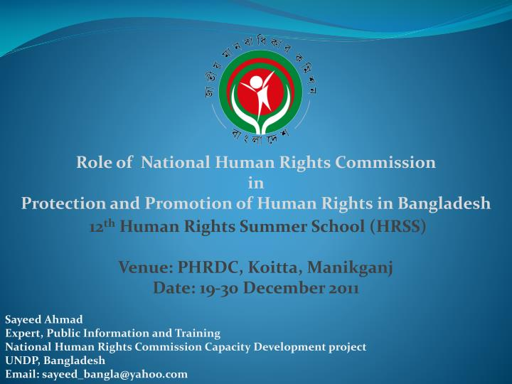 essay on national human rights commission National human rights commission training division: international journal call for papers ( sponsored) international journal call for papers.
