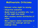 multivariate criticisms