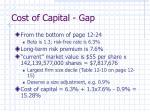cost of capital gap