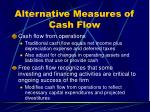 alternative measures of cash flow