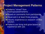 project management patterns