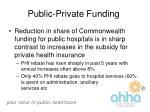 public private funding