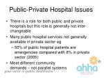 public private hospital issues