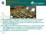 health insurance act 35 contract for financing medical treatment