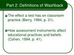 part 2 definitions of washback