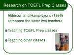 research on toefl prep classes